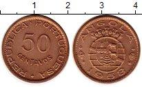 Изображение Монеты Африка Ангола 50 сентаво 1958 Бронза XF