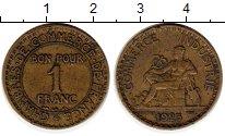 Изображение Монеты Франция 1 франк 1925 Латунь XF Торгово - Промышленн