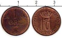 Изображение Монеты Норвегия 1 эре 1935 Бронза XF