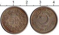Изображение Монеты Азия Пакистан 50 пайс 1984 Медно-никель XF