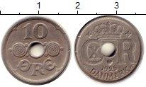 Изображение Монеты Дания 10 эре 1925 Медно-никель XF Кристиан X