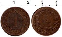 Изображение Монеты Дания 1 скиллинг 1856 Бронза XF