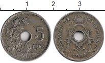 Изображение Монеты Бельгия 5 сантим 1928 Медно-никель XF