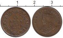 Изображение Монеты Индия 1/12 анны 1928 Бронза XF