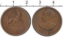 Изображение Монеты Эфиопия 10 центов 1944 Бронза XF-