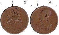 Изображение Монеты Африка Эфиопия 10 центов 1944 Бронза VF