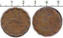 Изображение Монеты Африка Эфиопия 25 центов 1944 Бронза VF