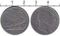 Изображение Монеты Италия 50 сентесим 1940 Медно-никель XF- Орел, Виктор Эммануи