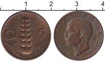 Изображение Монеты Европа Италия 5 сентесим 1931 Бронза XF