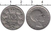 Изображение Монеты Югославия 10 динар 1938 Медно-никель XF