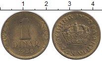 Изображение Монеты Европа Югославия 1 динар 1938 Латунь XF