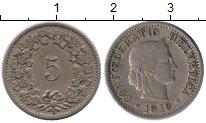 Изображение Монеты Европа Швейцария 5 рапп 1919 Медно-никель XF