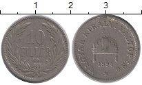 Изображение Монеты Венгрия 10 филлеров 1894 Медно-никель XF