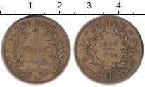 Изображение Монеты Тунис 1 франк 1926 Латунь XF-