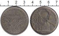 Изображение Монеты Франция Индокитай 1 пиастр 1947 Медно-никель XF-
