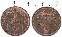 Изображение Монеты Азия Палестина 1 мил 1937 Бронза VF
