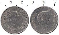 Изображение Монеты Иордания 50 филс 1991 Медно-никель XF