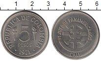 Изображение Монеты Колумбия 5 песо 1971 Медно-никель UNC- Панамериканские игры