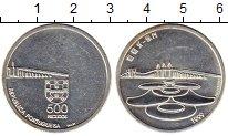 Изображение Монеты Португалия 500 эскудо 1999 Серебро UNC-