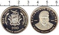Изображение Монеты Африка Гвинея 200 франков 1969 Серебро Proof-