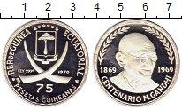 Изображение Монеты Экваториальная Гвинея 75 песет 1970 Серебро Proof-