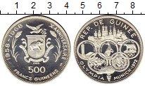 Изображение Монеты Африка Гвинея 500 франков 1969 Серебро Proof-
