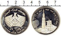 Изображение Монеты Йемен 2 риала 1969 Серебро Proof- Космос, APOLLO 11