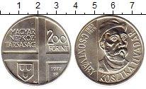 Изображение Монеты Европа Венгрия 200 форинтов 1977 Серебро UNC