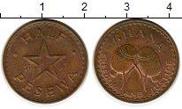 Изображение Монеты Гана 1/2 песева 1967 Бронза XF Барабаны