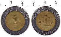 Изображение Монеты Европа Сан-Марино 500 лир 1984 Биметалл XF+