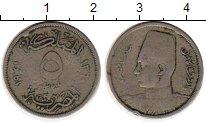 Изображение Монеты Африка Египет 5 миллим 1941 Медно-никель VF