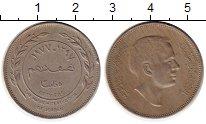 Изображение Монеты Азия Иордания 50 филс 1977 Медно-никель XF