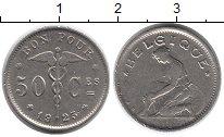 Изображение Монеты Бельгия 50 сантим 1923 Медно-никель XF