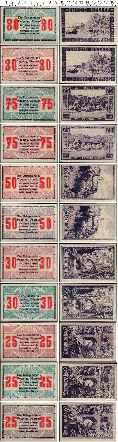 Изображение Банкноты Австрия Набор из 11 нотгельдов 0  UNC-