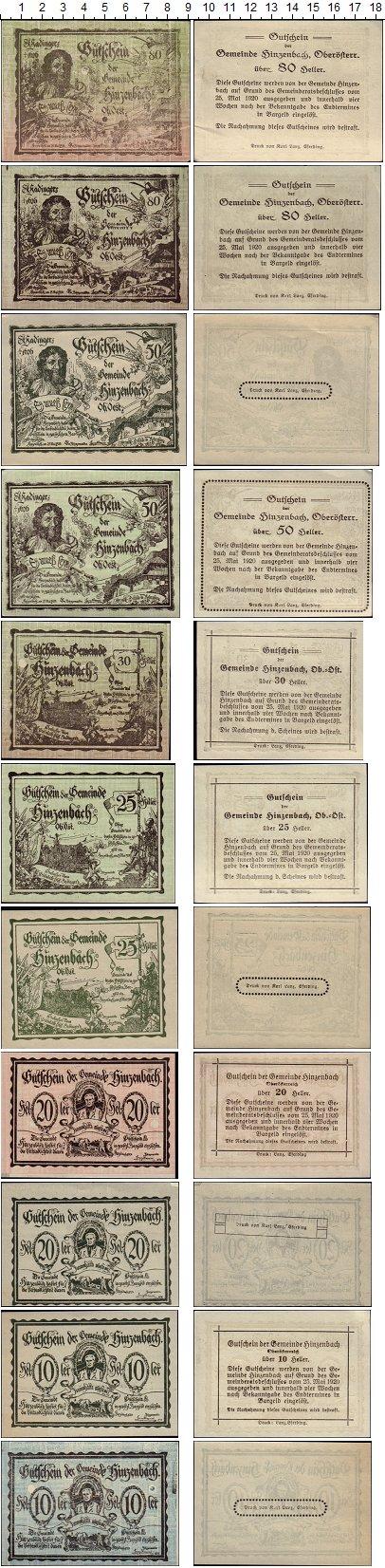 Изображение Банкноты Австрия Набор из 11 нотгельдов 1920  UNC-
