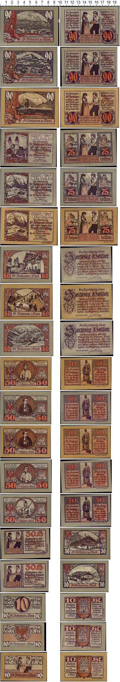 Изображение Банкноты Европа Австрия Набор из 19 нотгельдов 1921  UNC-