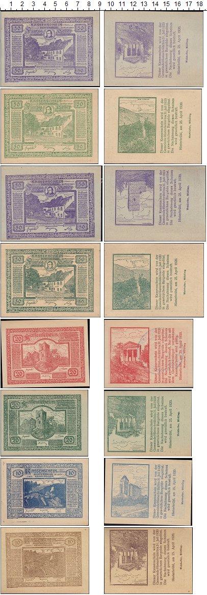 Изображение Банкноты Австрия Набор из 8 нотгельдов 1920  UNC- Хинтербрюль. 10, 10,