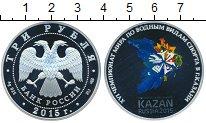 Изображение Монеты СНГ Россия 3 рубля 2015 Серебро Proof