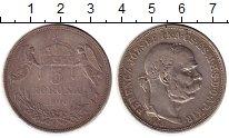 Изображение Монеты Европа Венгрия 5 крон 1900 Серебро XF-