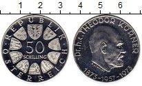 Изображение Монеты Европа Австрия 50 шиллингов 1973 Серебро UNC