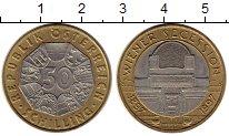 Изображение Монеты Австрия 50 шиллингов 1997 Биметалл UNC- 100-летие Венского с