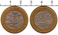 Изображение Монеты Европа Австрия 50 шиллингов 2002 Биметалл UNC-