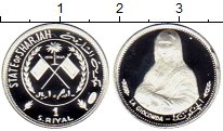 Изображение Монеты ОАЭ Шарджа 1 риал 1970 Серебро Proof