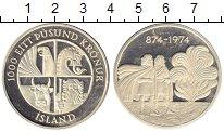 Изображение Монеты Европа Исландия 1000 крон 1974 Серебро Proof-