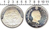 Изображение Монеты Азия Иордания 1 динар 1969 Серебро Proof