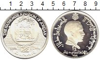 Изображение Монеты Иордания 3/4 динара 1969 Серебро Proof