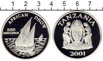 Изображение Монеты Танзания 500 шиллингов 2001 Серебро Proof