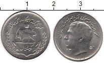 Изображение Монеты Иран 1 риал 1971 Медно-никель UNC-