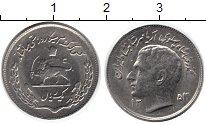 Изображение Монеты Иран 1 риал 1974 Медно-никель UNC-