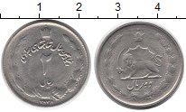 Изображение Монеты Азия Иран 2 риала 1966 Медно-никель XF